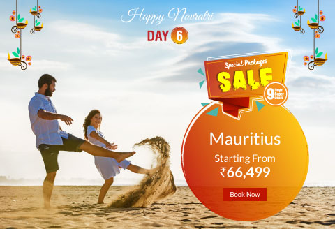 Mauritius Deals