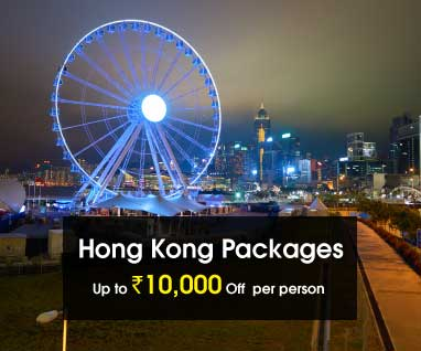 Hong Kong Packages Save Up to Rs. 10000/- p.p.