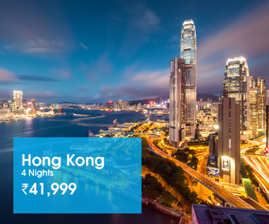 Hong Kong 4 Nights Rs. 41999/-