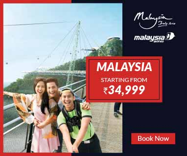 Malaysia Tourism Packages  Starting from Rs. 34999